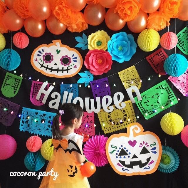 Happy Halloween event!【ハロウィンフォトブースでオシャレに写真を撮ろう!】